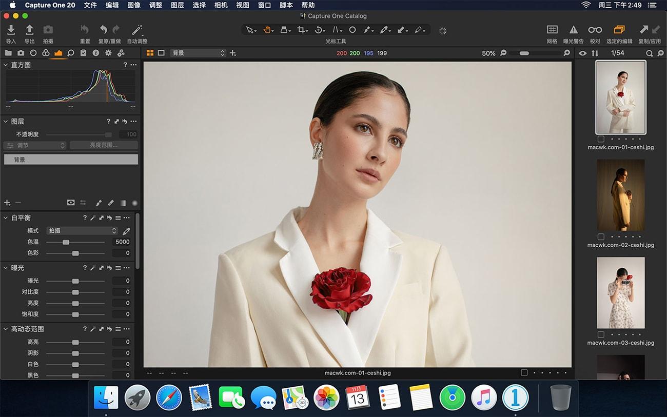 Capture One Pro 13.0.3 专业级raw图像处理软件