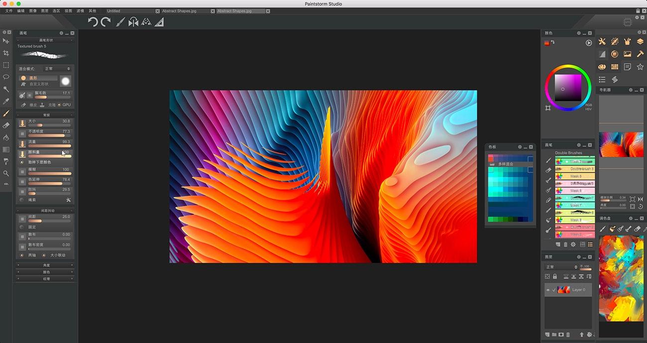 paintstorm studio 2.43 数字绘画汉化软件