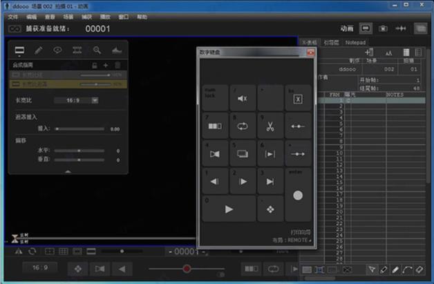Dragonframe v4.1.8 全功能定格动画制作工具 中文特别版