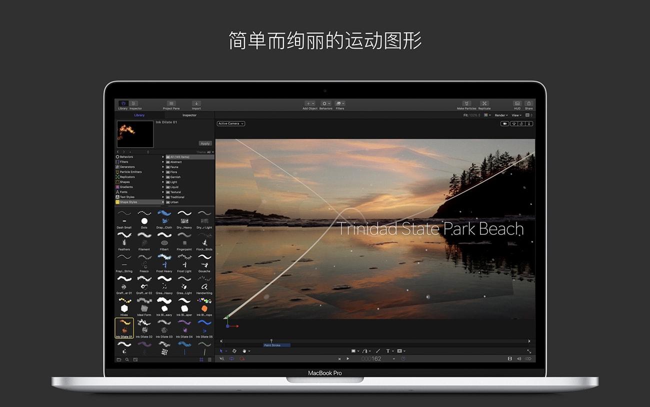 Motion 5.4.4 视频制作编辑工具 中文版