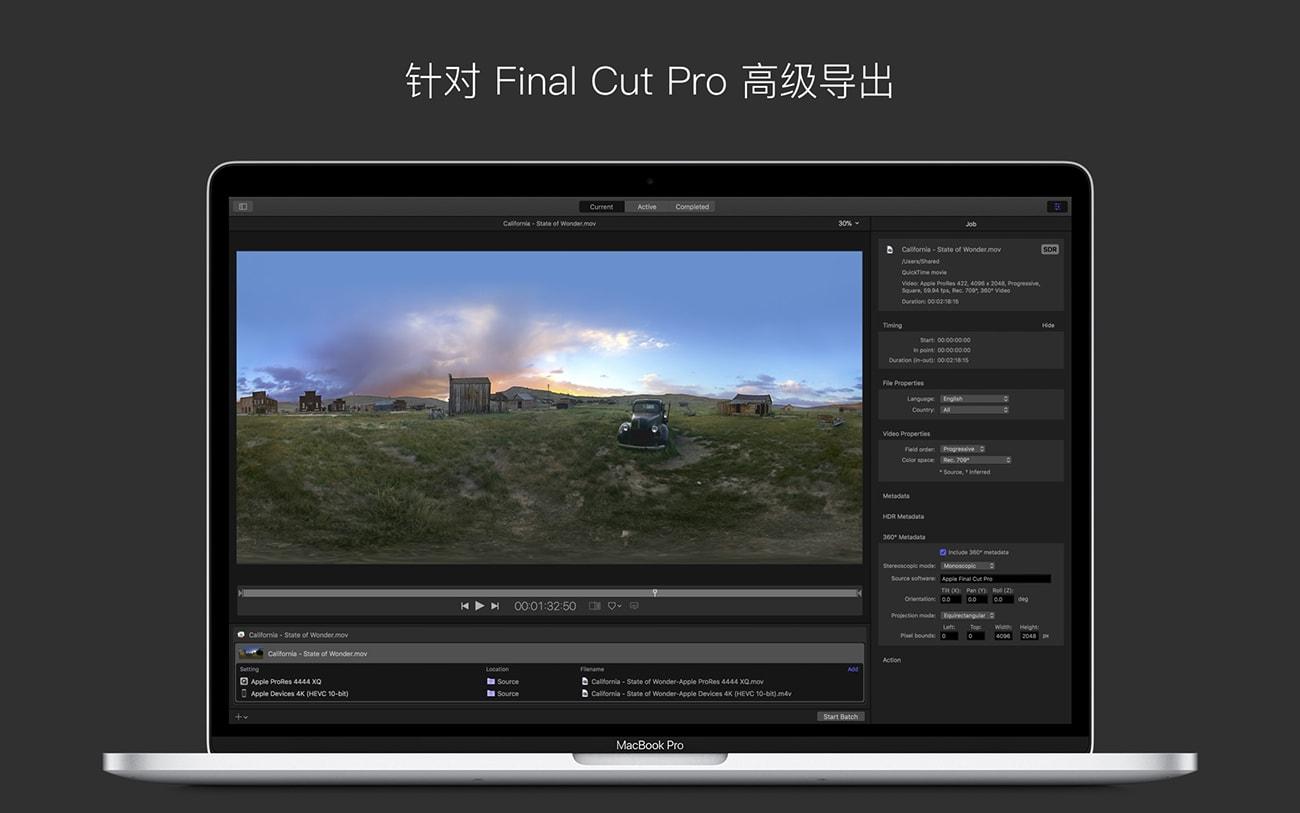 Compressor 4.4.6 苹果视频压缩编码转码输出软件 中文版
